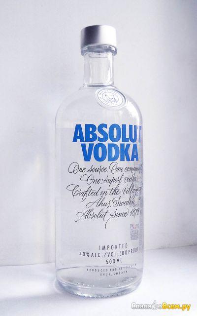 Водка Absolut original фото