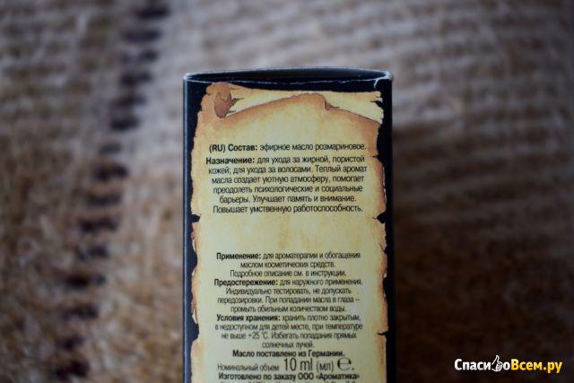 Эфирное масло Ароматика Розмариновое фото