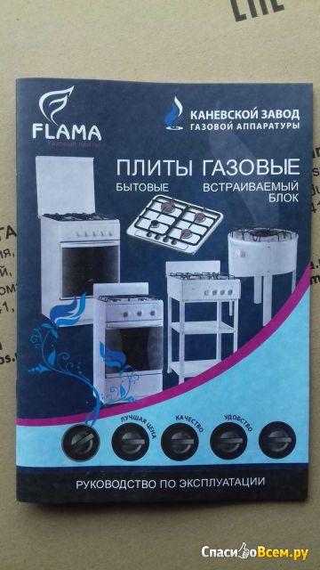 Газовая плита Flama AVG 1402 W фото