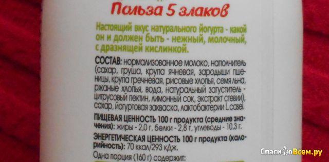 Биойогурт Слобода с грушей и злаками 2% фото