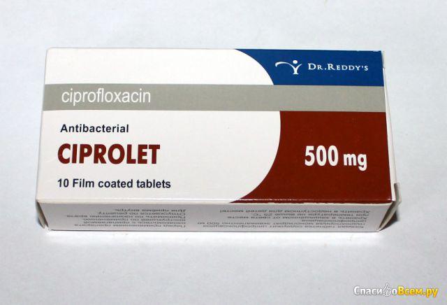 "Антибиотик ""Ципролет"" фото"