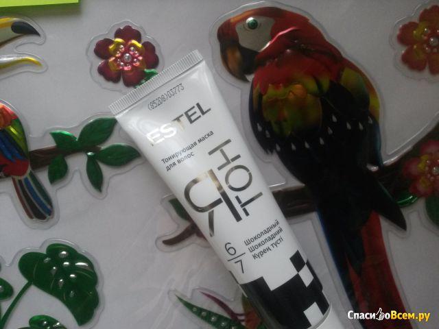 Тонирующая маска для волос Estel Я ТОН 6/7 Шоколадный