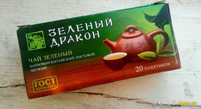 """Зеленый чай байховый мелкий китайский """"Зеленый дракон"""" в пакетиках фото"""