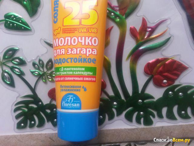 """Молочко для загара водостойкое """"Floresan"""" Солярис SPF 25 фото"""
