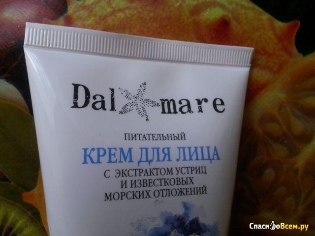 """Крем для лица Dal mare Твинс Тэк """"Питательный с экстрактом устриц и известковых морских отложений"""" фото"""