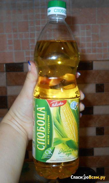 Кукурузное масло Слобода Рафинированное фото