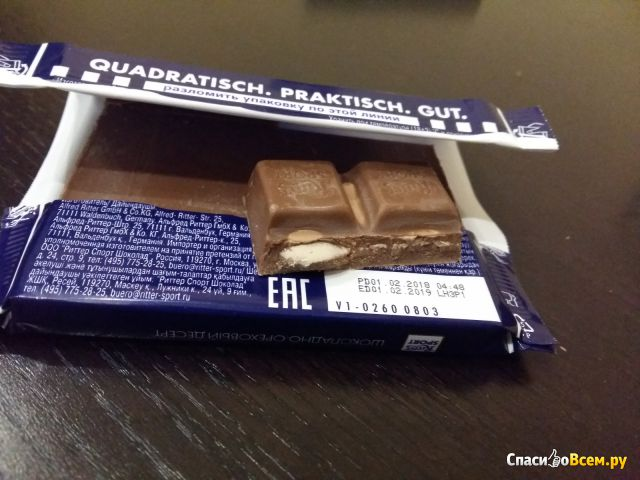 Шоколад Ritter Sport молочный с начинкой Пралине фото