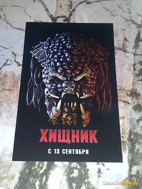 """Фильм """"Хищник"""" (2018) фото"""