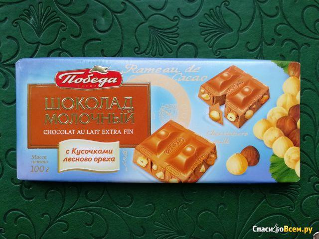 """Шоколад молочный """"Победа вкуса"""" с кусочками лесного ореха фото"""