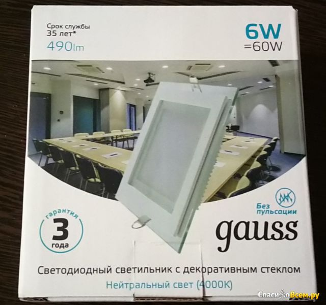 Светодиодный светильник Gauss с декоративным стеклом 948111206 фото