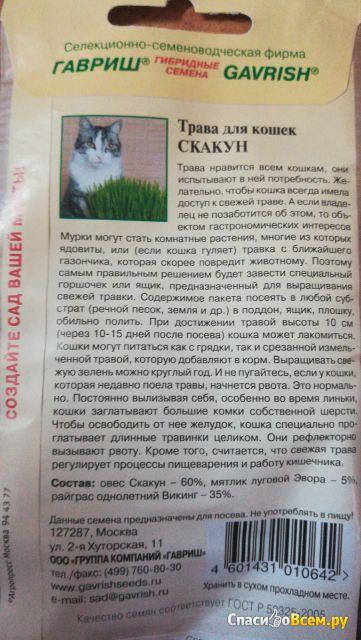 """Древесный наполнитель """"Чистые лапки"""" для кошек фото"""