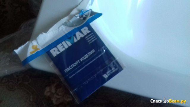 Ванна стальная Reimar 150х70 см с полимерным покрытием арт.26957 фото