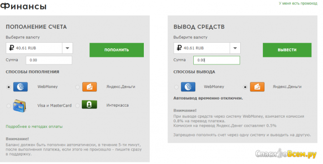 Биржа комментариев qcomment.ru фото