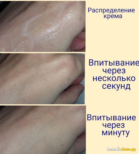 """Увлажняющий крем для сухой и обезвоженной кожи """"Botavikos"""" вербена и эвкалипт фото"""