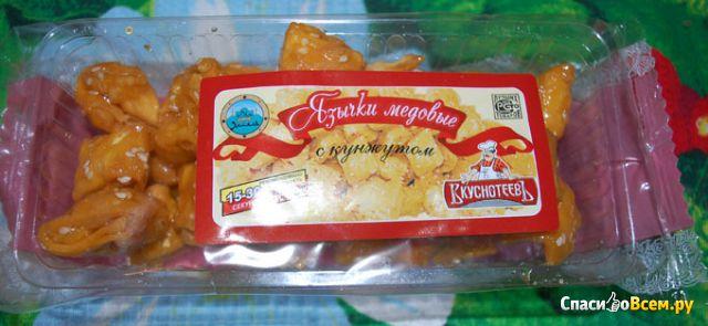"""Язычки медовые с кунжутом """"ВкуснотеевЪ"""" фото"""