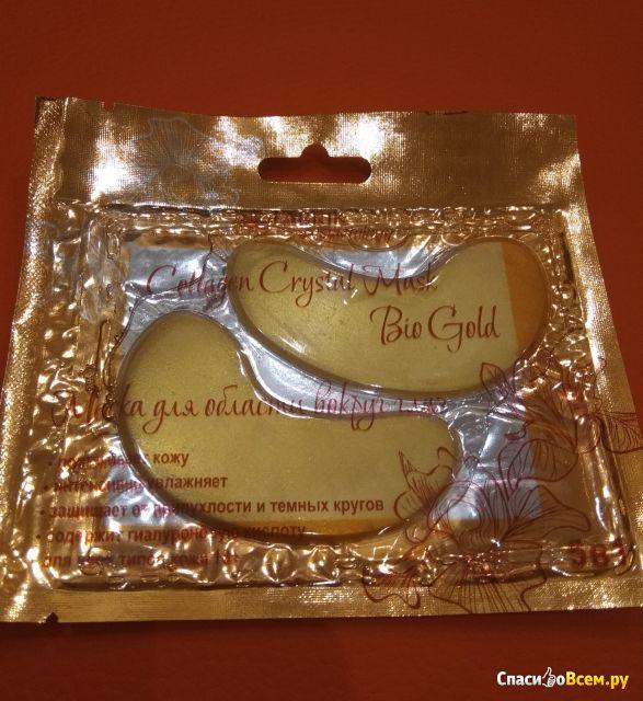 Collagen Crystal Mask Bio gold маска для области вокруг глаз Fabrik cosmetology фото