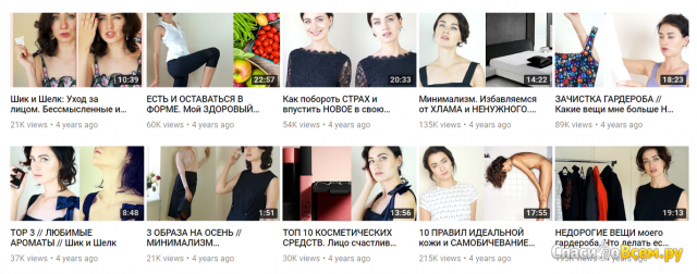 Канал на YouTube Olya Burakova фото