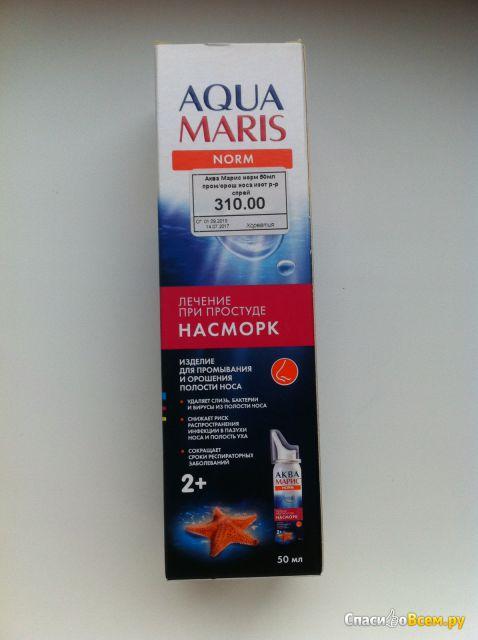 Изделие для промывания и орошения полости носа Аква Марис норм фото