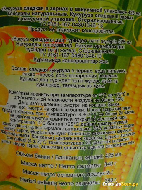 """Кукуруза консервированная сладкая """"ЕКО"""" фото"""