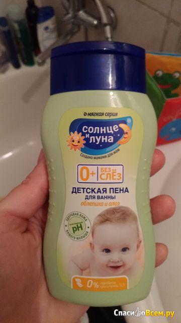 Мягкая детская пена для ванны с экстрактами облепихи и алоэ 0+ Солнце и Луна фото