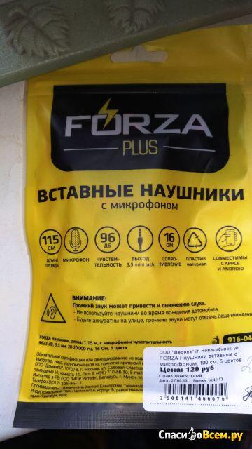 Наушники вставные с микрофоном Forza Plus фото