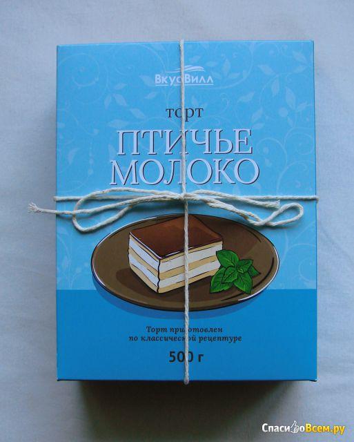 """Торт """"Птичье молоко"""" ВкусВилл фото"""
