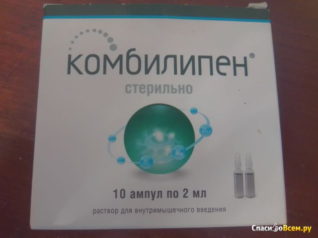 "Раствор для инъекций ""Комбилипен"" фото"