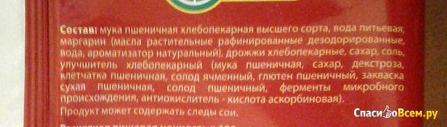 """Тесто слоеное дрожжевое Хлебный Дом """"Звездное"""""""
