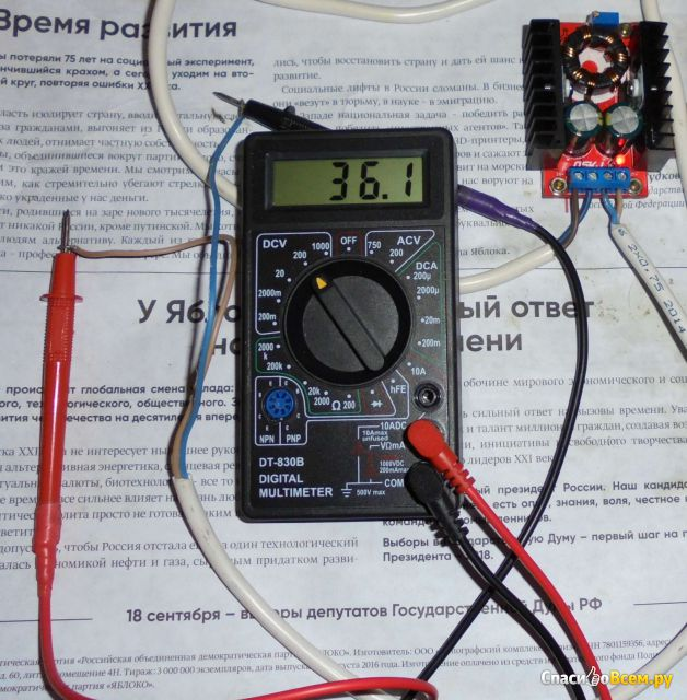 Мультиметр Acehe DT-830B фото