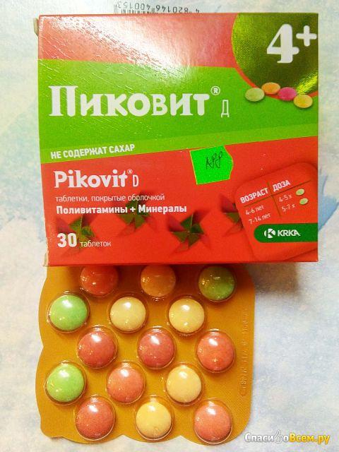 Витаминно-минеральные таблетки Пиковит для детей старше 4 лет фото