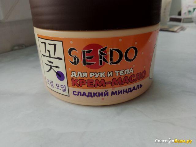 """Крем-масло Seondo для рук и тела """"Сладкий миндаль"""" фото"""