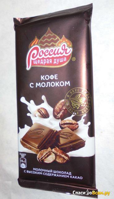 """Тёмный шоколад Россия """"Кофе с молоком"""" фото"""