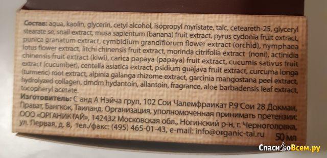 Маска для лица против морщин с экстрактом улитки Organic Tai Intensive Face Mask Anti-Wrinkle Snail фото