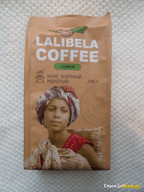 Кофе жареный молотый Lalibela Coffee Lunch фото