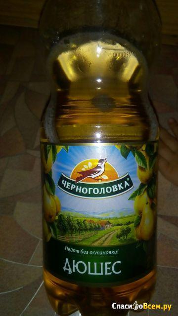 """Газированный напиток Дюшес """"Напитки из Черноголовки"""""""
