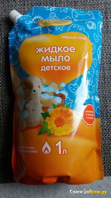 Мыло детское жидкое Vestar фото