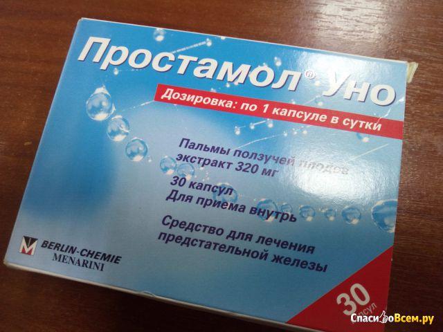 Таблетки от простатита у мужчин простамол китайский урологический пластырь от простатита применение