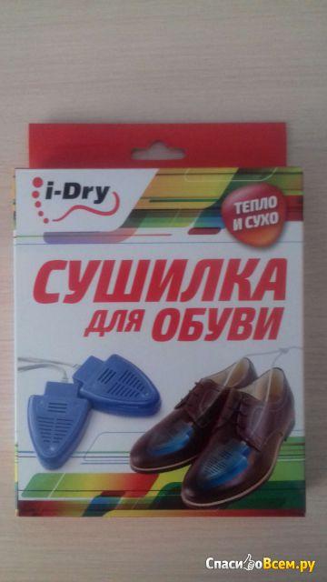 "Сушилка для обуви i-Dry ""Тимсон"" арт.2428 фото"