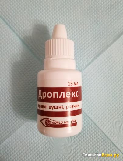 """Капли ушные """"Дроплекс"""" World Medicine Ophthalmics"""