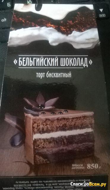 """Торт бисквитный Тортьяна """"Бельгийский шоколад"""" фото"""
