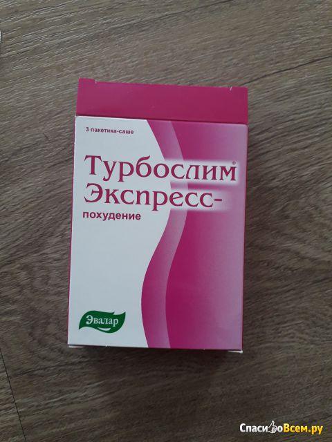 Экспресс для похудения эвалар