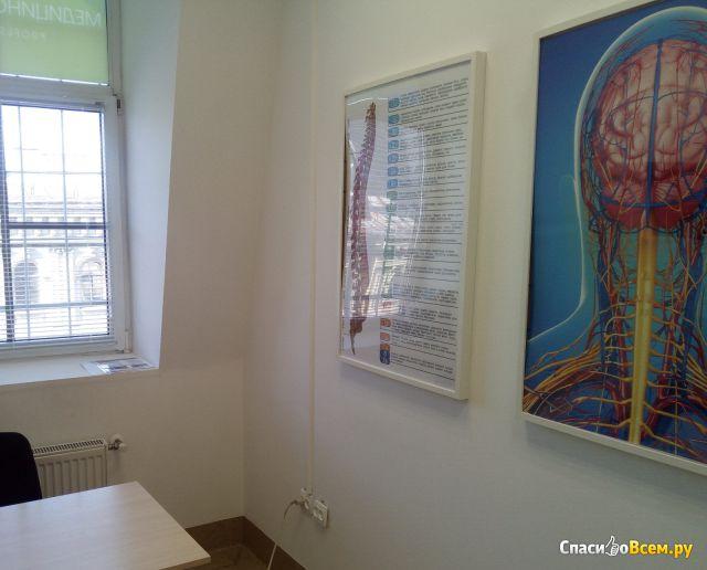 """Медицинский центр """"Криоклиник"""" (Санкт-Петербург, Средний пр.,36-40) фото"""