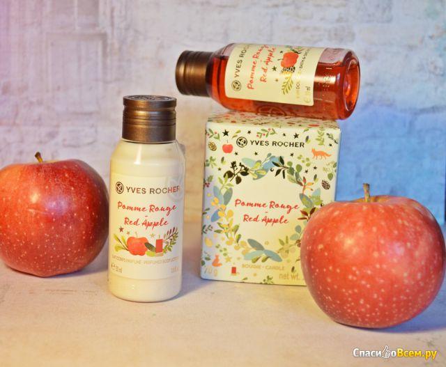"""Парфюмированное молочко для тела Yves Rocher """"Наливное яблоко"""" лимитированная коллекция фото"""