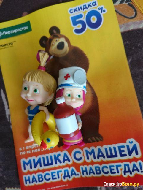 Акция Перекрёсток: «Мишка с Машей навсегда. Навсегда!» фото