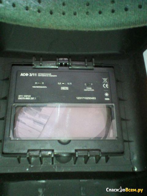 Маска сварщика с автоматическим затемнением Сварис Оптима фото