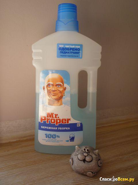 """Моющая жидкость для полов и стен Mr. Proper """"Океанская свежесть"""" фото"""