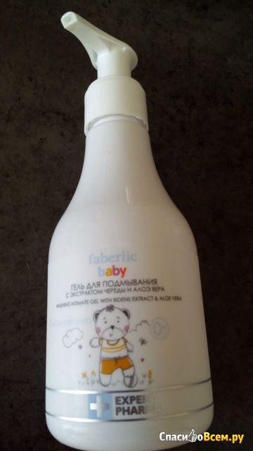 Гель для подмывания Faberlic Baby с экстрактом череды и алоэ вера фото