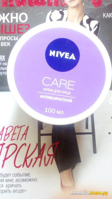 Увлажняющий крем для лица Nivea Care Антивозрастной фото