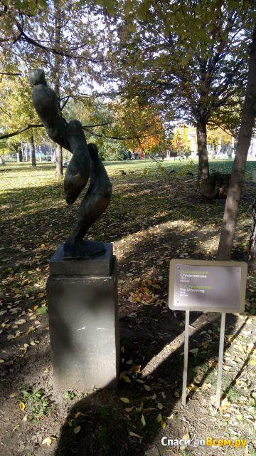 Парк искусств Музеон (Москва) фото