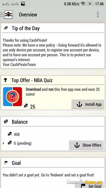 Приложение CashPirate для Android фото
